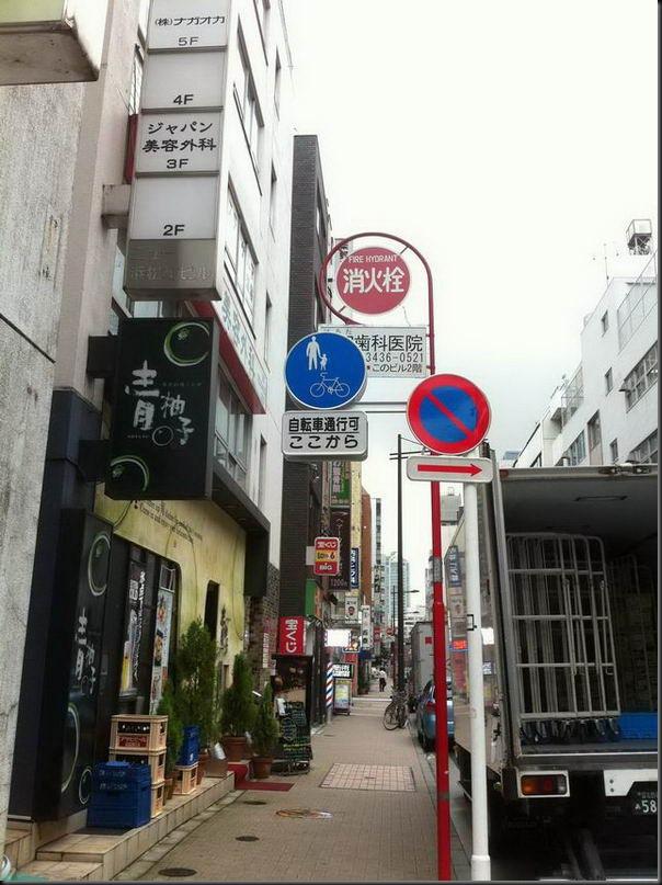 2012-07-07-japan-03