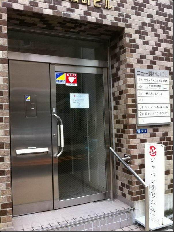 2012-07-07-japan-05
